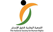 National Society for Human Rights