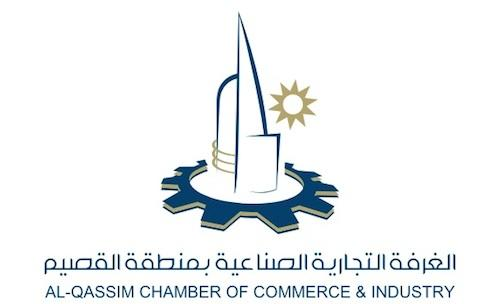 Qassim Chamber of Commerce and Industry