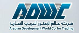 Arabian Development World Co. For Building Materials