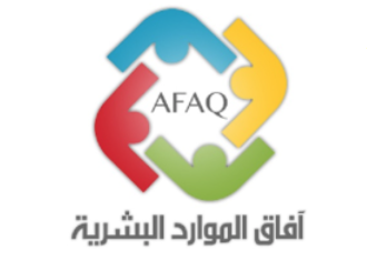 AFAQ for Human Resources