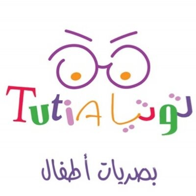 Tutia optic for kids