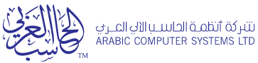 Arabic Computer Systems Co. LTD.