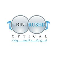 Bin Rushd Optical