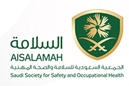 Saudi Society for Safety and Occupational Health