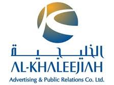 AlAl-Khaleejiah Advertising & Public Relation co.