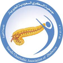 Saudi Charitable Association of Diabetes
