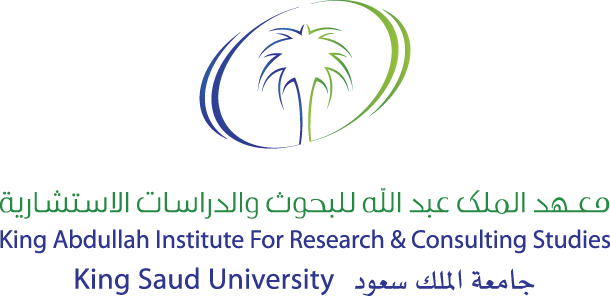 King Abdullah Institute for Research and Consulting Studies