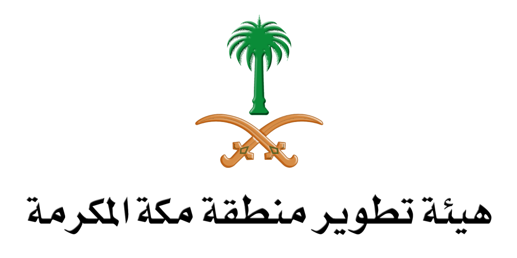 Makkah Region Development Authority