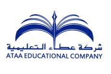 Ataa Educational Company