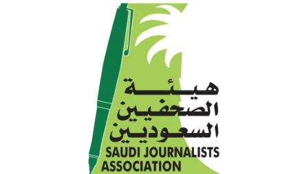 Saudi Journalists Association