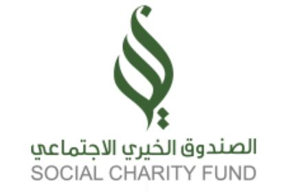 Social Charity Fund