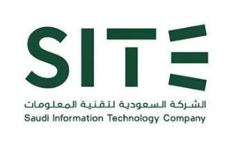 Saudi Information Technology Company (SITE)