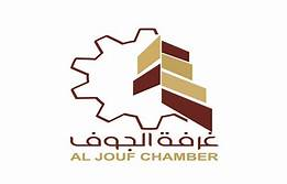 AL-Jouf Chamber of Commerce & Industry