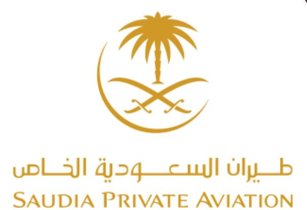 Saudia Private Aviation