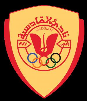 Al-Qadsiah Football Club