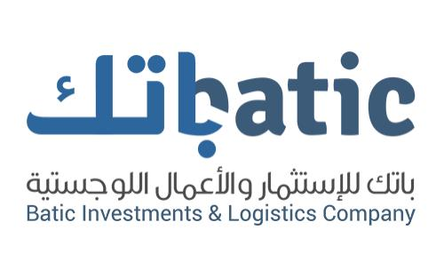 BATIC Investments & Logistics services