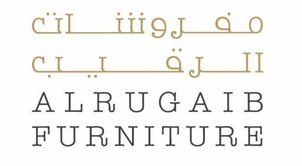 Al Rugaib Furniture
