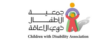 Children with Disability Association