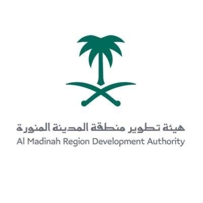 Al Madinah Development Authority