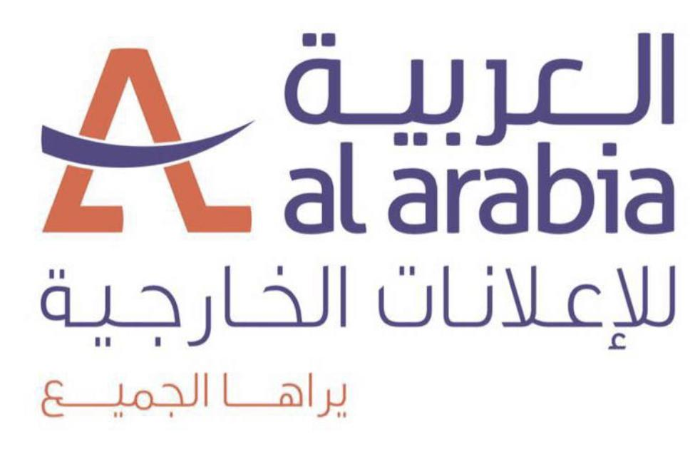 Al Arabia Outdoor Advertising