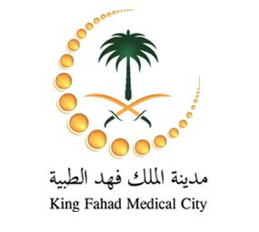 King Fahad Medical City (KFMC)
