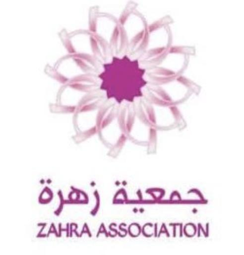 Zahra Association