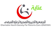 Charity Health Society for Patients Care  (Enayah)