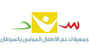 Sanad Children's Cancer Support Association