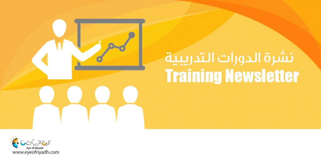 Training Newsletter