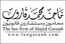 The Law Firm of Majed Garoub