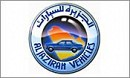 Al Jazirah Vehicles
