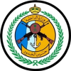 The General Directorate For The Border Guards
