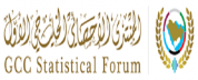 GCC Statitistcal Forum