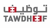 Tawdheef Recruitment Show 2021