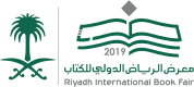 Riyadh International Bookfair 2019