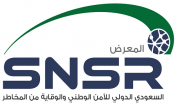 SAUDI NATIONAL SECURITY & RISK PREVENTION EXPO
