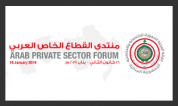 Arab Private Sector Forum