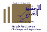 Arab archives