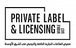 Private Label & Licensing Middle East Expo 2021