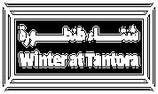 Winter at Tantora