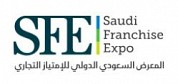 Saudi Franchise Expo 2020