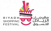 Riyadh Shopping Festival
