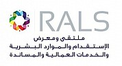 Recruitment & Labor Services Exhibition and Convention (RALS) 2020