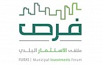Municipal Investment Forum (Furas)