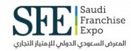 Saudi Franchise Expo