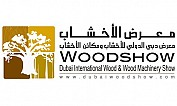 Dubai International Wood & Wood Machinery Show