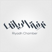 Riyadh Chamber of Commerce and Industry