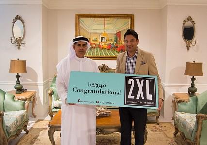 Emirati businessman wins big in 2XL Furniture & Home Décor Eid campaign