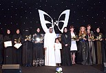 Dubai Quality Group Honoured UAE Women for Outstanding Achievements in the 13th Emirates Women Awards