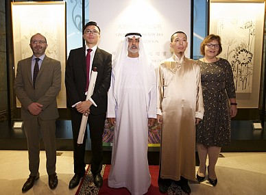Sheikh Nahyan Mubarak Al Nahyan opens the Shi Dachan Exhibition of Oriental paintings and Calligraphy